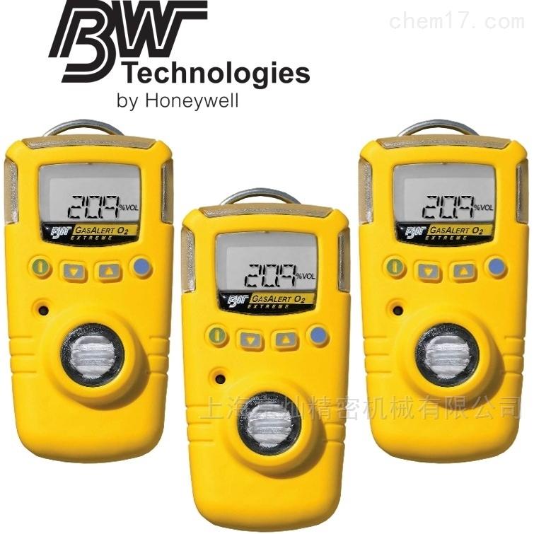 BW GasAlert Extreme 单一气体检测仪GAXT