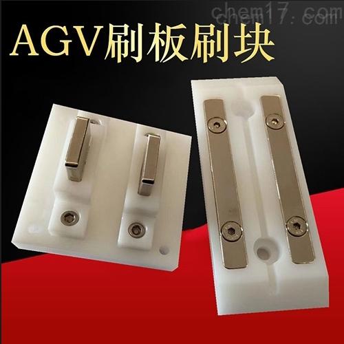 70A AGV充电 充电模组 刷板刷块碳刷