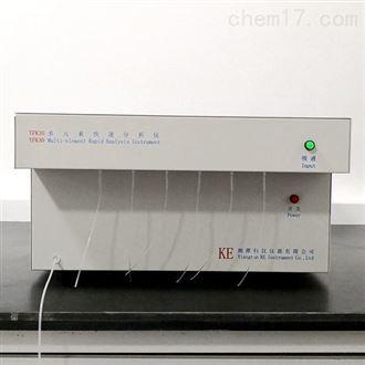 铝质耐火材料元素成分快速分析仪器