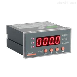 ARD2-5低压电动机保护控制器