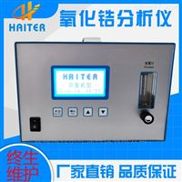 HT-200Y型石油化工玻璃行业用氧化锆氧量分析仪