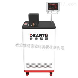 DTS-CT智能制冷槽智能补液更安全