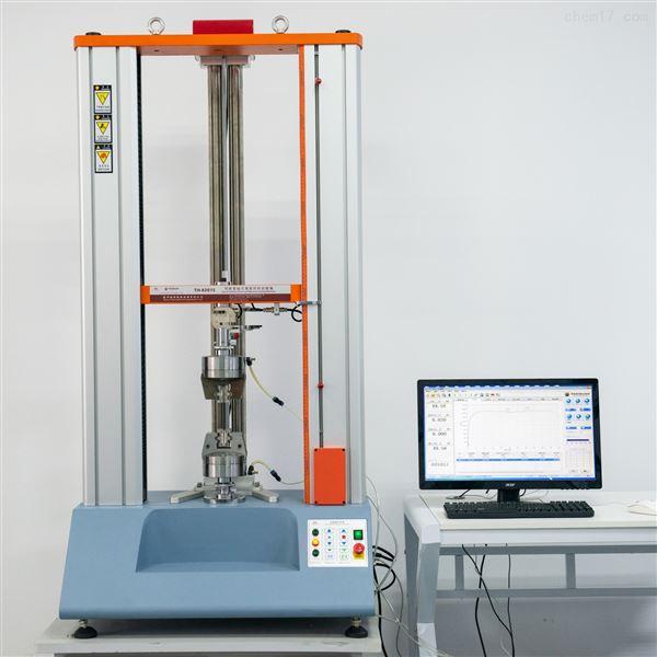工程塑料試驗機