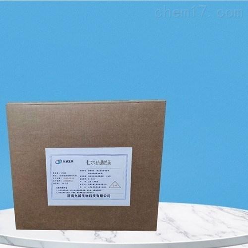 饲料级七水硫酸镁保湿剂量大优惠