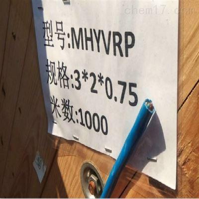MHYVRP矿用信号电缆