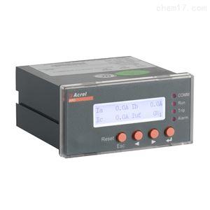 ARD2L-25/CK马达综合保护器 开关量输入 1路继电器
