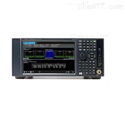 E5071C矢量網絡分析儀