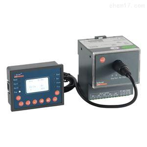 ARD2F-100/M+90L模拟量输出电动机保护器