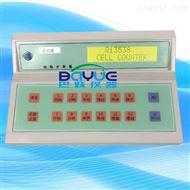 Qi3537细胞分类计数器厂家价格