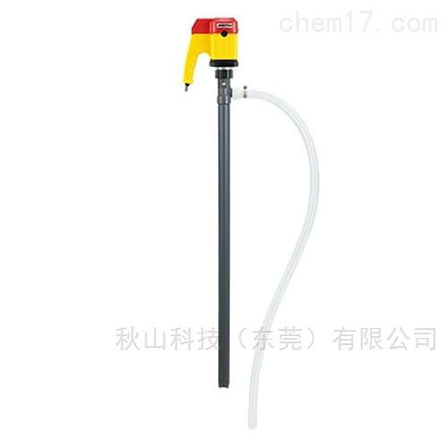 日本meitou名东化工电镀厂转移化学品手提泵