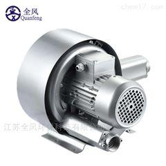 旋涡式负压真空气泵