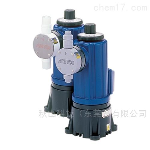 日本meitou名东化工隔膜式计量泵MTX系列
