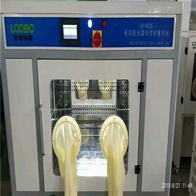 LB-800S低浓度称量恒温恒湿设备
