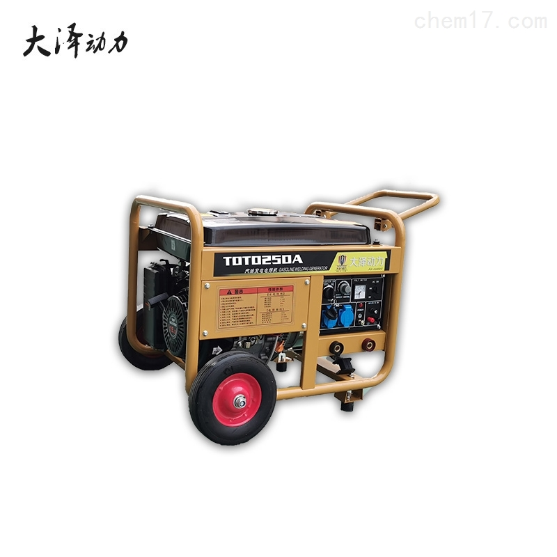 230A向下焊汽油内燃电焊机重量