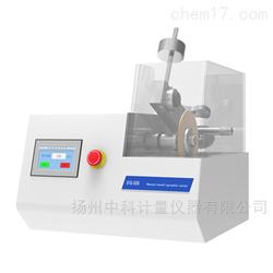 DTQ-600低速精密切割机