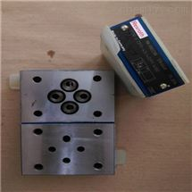 DBEE6-1X/315YG24K31V电磁阀