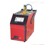 DTS-300B超便携智能恒温油槽