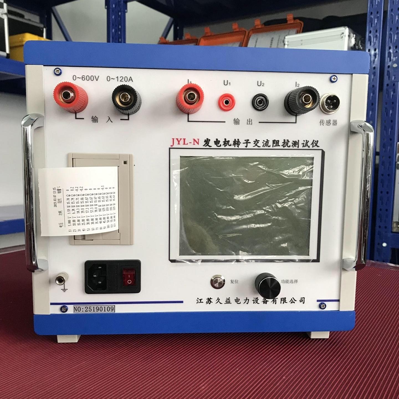 五级承修电力资质主要试验设备配置表