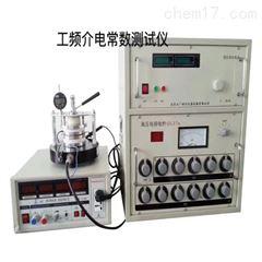BQS-37A高压电桥电容率测试仪
