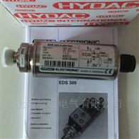 HDA3840系列德国HYDAC贺德克压力继电器