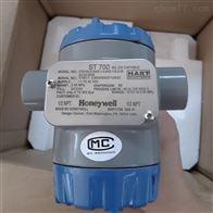 STG77S-E1G000-1原装美国HONEYWELL变送器STA745-E1GC4A