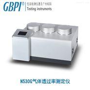 薄膜|铝箔|复合膜|压差法气体透过率测定仪