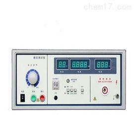 ZRX-26712耐电压测试仪