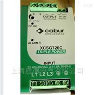 XCSG960C意大利CABUR卡博电源