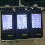 PID光离子检测仪
