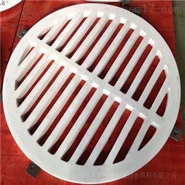 聚四氟乙烯填料压栅也称床层限位器