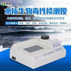 DXY-3生物毒性测试仪