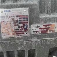 德国EMG易安基电液推杆