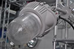 海洋王-NFC9180防眩泛光灯厂家