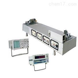 ZRX-26629光速测定仪