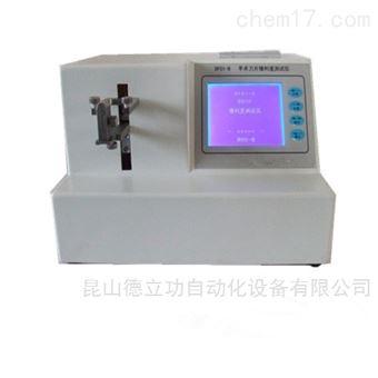 DF01-B手术刀片锋利度测试仪上门培训
