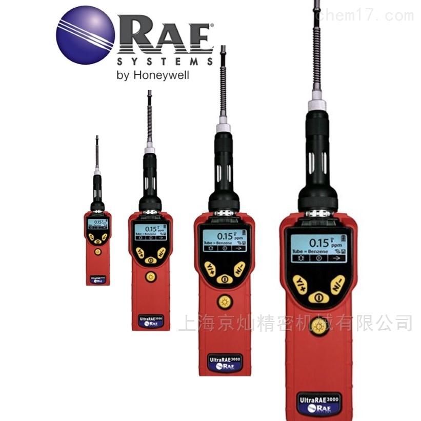 UltraRAE 3000特种VOC检测仪PGM-7360