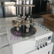水质硫化物酸化吹气仪CY-DCY-6SL电动升降