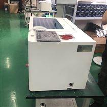 全封闭水浴氮吹仪AYAN-DC36S氮气吹扫仪