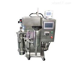 有机溶剂喷雾干燥机CY-5000Y厂家直销