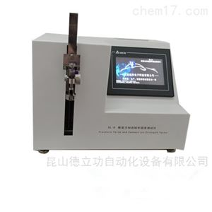 LG15811-D注射针牢固度测试仪厂家直供