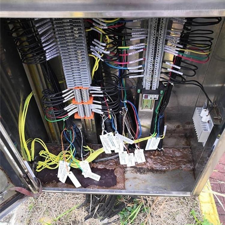 变电站供电所电子防潮防尘封堵剂