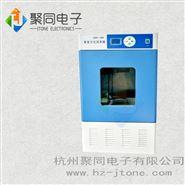 聚同智能人工氣候箱大容量恒溫恒濕培養箱
