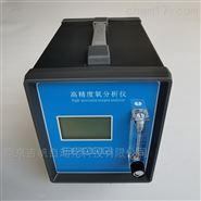 微量氧氧化锆分析仪