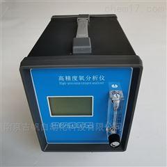 GFZrO2微量氧氧化鋯分析儀