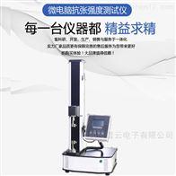 PY-H801AGB/T20808纸巾纸湿抗张强度测试仪