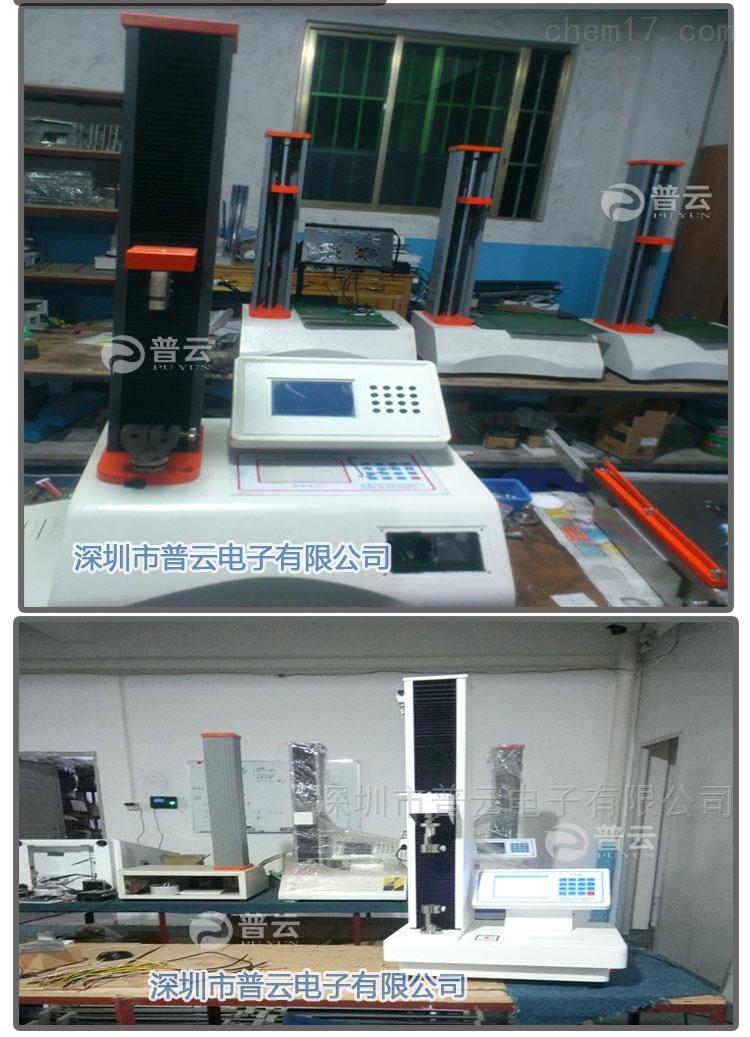 纸张纸板纤维塑料薄膜材料<strong>拉力试验仪</strong>