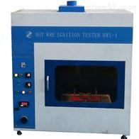 HWI-1热丝引燃试验设备