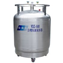 高压液氮罐