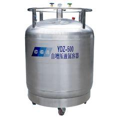 高壓液氮罐