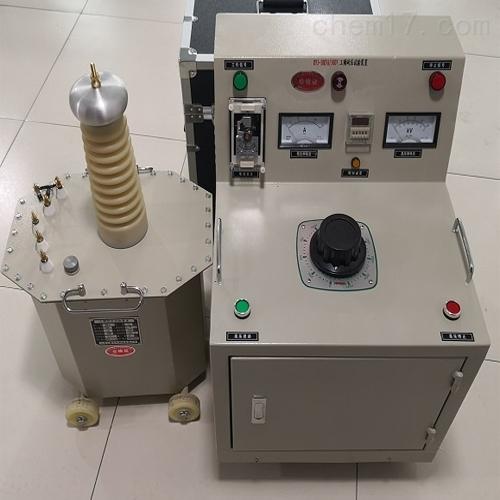 电力承试三四五级资质工频耐压试验装置原装